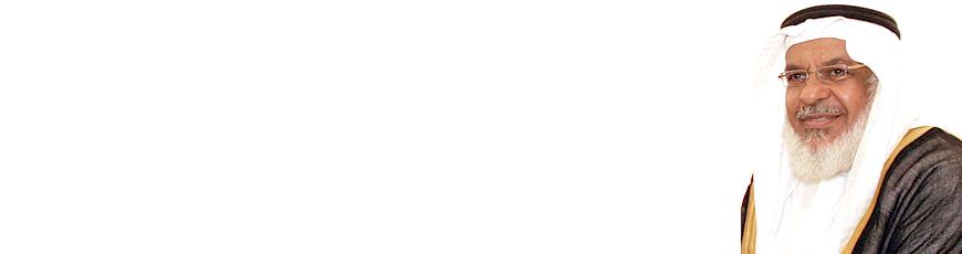 مرحباً بكم في موقع فضيلة الشيخ الدكتور محمد علي القري