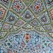 تطبيق الملكية النفعية والملكية القانونية في التمويل الإسلامي الدولي